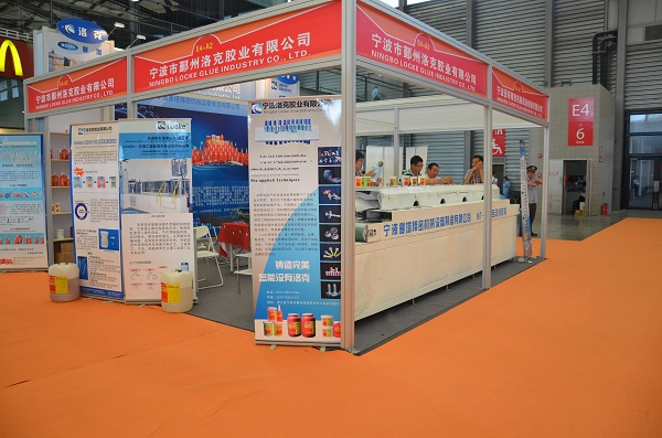 2013automobile adhesive exhibition