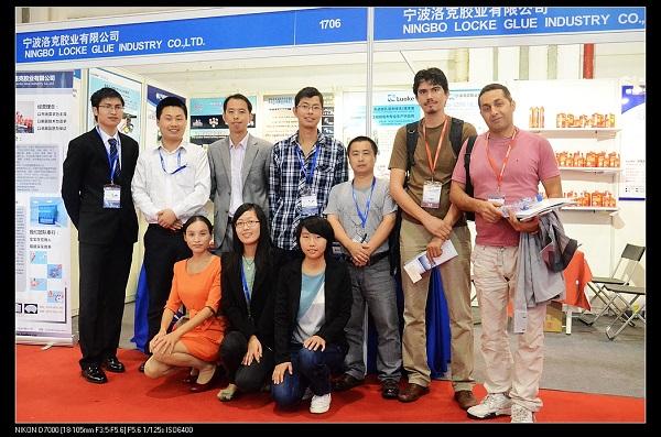 2012china international adhesives&sealants fair